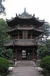 Chinese-style minaret of the Great Mosque.jpg