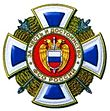 Breast Badge For the honor and dignity in service to Fatherland.jpg