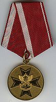FCS Medal for Zeal 1st Class.jpg
