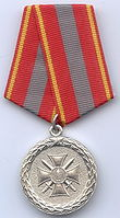 Medal For valour. silver (Ministry of Justice of Russia).jpg