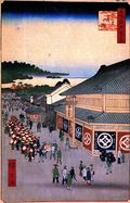 100 views edo 013.jpg