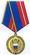 Medal For military prowess.jpg
