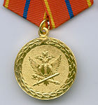 Medal «For service» 1st (Ministry of Justice).jpg