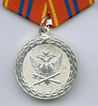 Medal «For service» 2st (Ministry of Justice).jpg