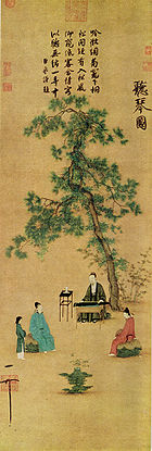 A long, vertically aligned painting of a several people listening to music under the shade of a tree. At the center of the painting, about a third of the way up from the bottom, a man in a green robe sits playing a stringed instrument that is built into a desk shaped container. To his left and right, further towards the bottom of the page, sit two men in robes, one on each side, listening to the music. A woman is standing behind the man on the left. The entire top half of the painting is dominated by a thin, angular tree, and a block of text above it.