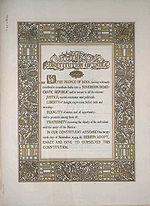 The Constitution of India is the longest written constitution for a country, containing 444 articles, 12 schedules, numerous amendments and 117,369 words