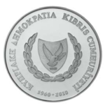 The 50th anniversary of the Republic of Cyprus observe.png