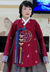 South Korean android EveR3 in a traditional hanbok