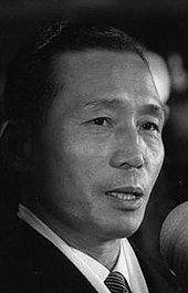 Park Chung-hee in 1964 alt text