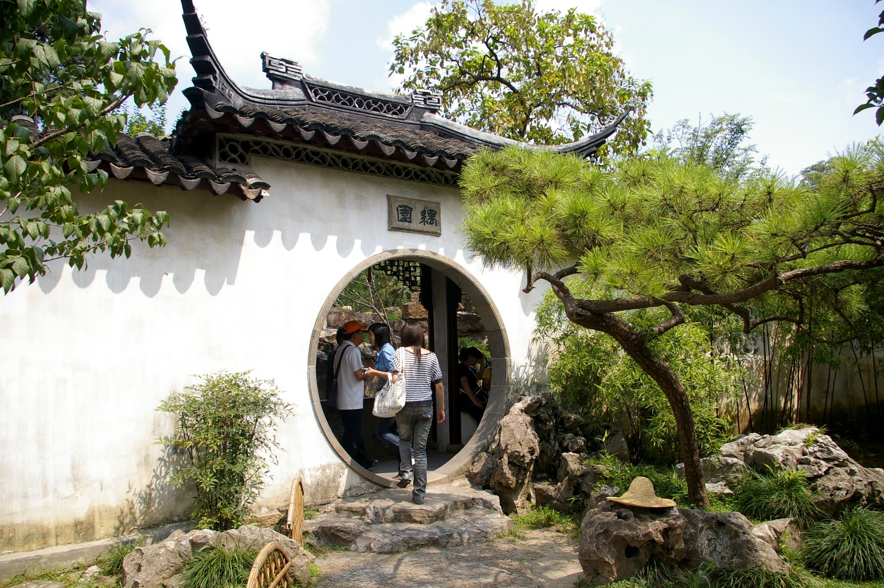 Classical gardens of suzhou for How to plan a couples retreat