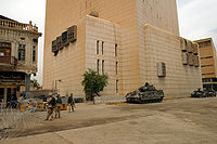 The Central Bank of Iraq, guarded by U.S. troops in June 2003.