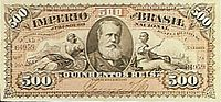 Photograph of a banknote containing a picture of a bearded man in the center and thee number 500 printed in the corners