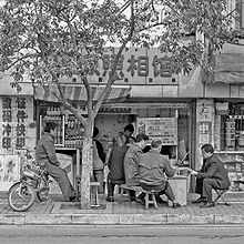 People playing card games in the street.jpg
