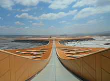 View from the roof of the new Kunming Changshui International Airport terminal building