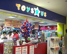 """Exterior of mall Toys """"R"""" Us store"""