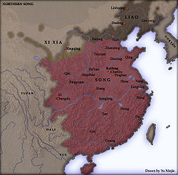A map showing the territory of the Song, Liao, and Xia dynasties. The Song dynasty occupies the east half of what constitutes the territory of the modern People's Republic of China, except for the northernmost areas (modern Inner Mongolia province and above). The Xia occupy a small strip of land surrounding a river in what is now Inner Mongolia, and the Liao occupy a large section of what is today northeast China.