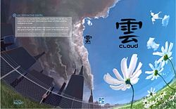 """A curved painting of a field of white flowers in front a gray, fenced-in city. The word """"Cloud"""" is written below the Chinese character for the same on the right side, and description of the game is in a gray box on the left."""