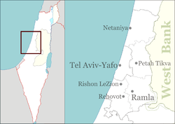 Ein HaHoresh is located in Israel
