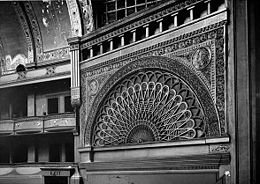 Photo of ornate scroll work inside the Auditorium Theatre