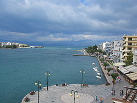 Chalcis' seafront