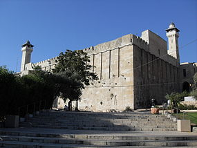 Israel Hebron Cave of the Patriarchs.jpg