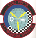 67th Operations Support Squadron.PNG