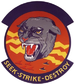 84th Expeditionary Air Support Operations Squadron.PNG