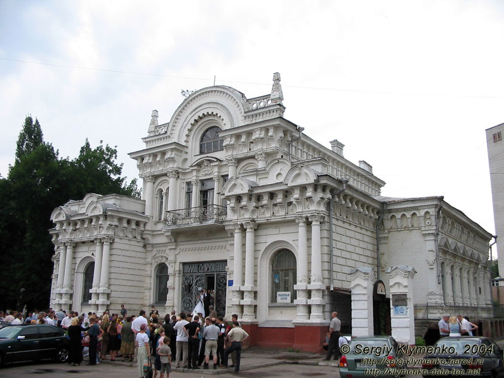 City portals and official sites of the city of Cherkasy: a selection of sites