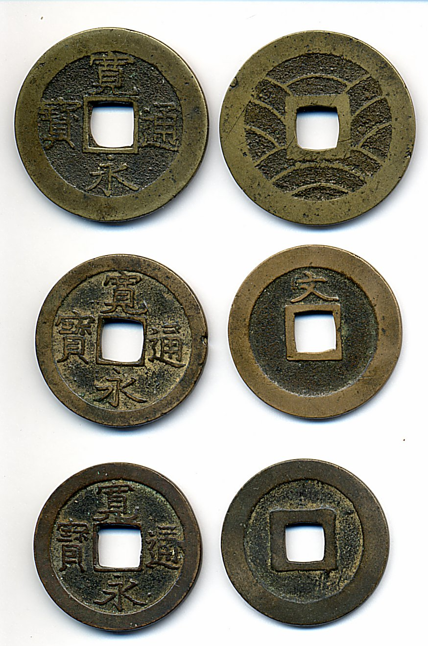 Japanese Mon Currency