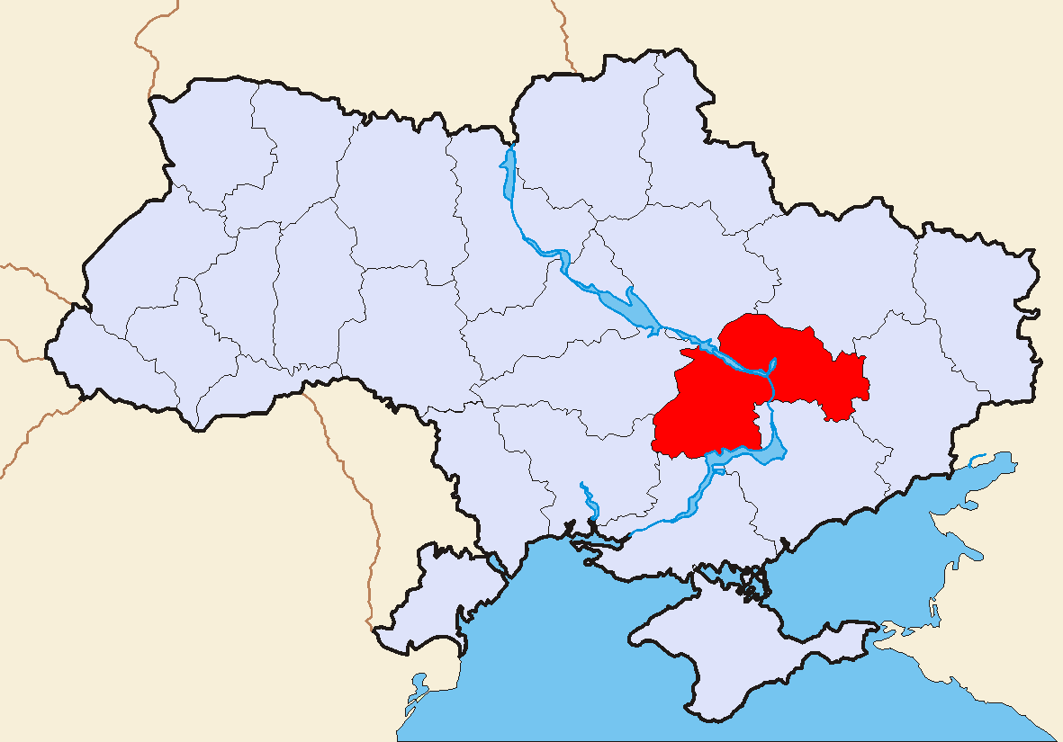 Dnipropetrovsk region: a selection of sites
