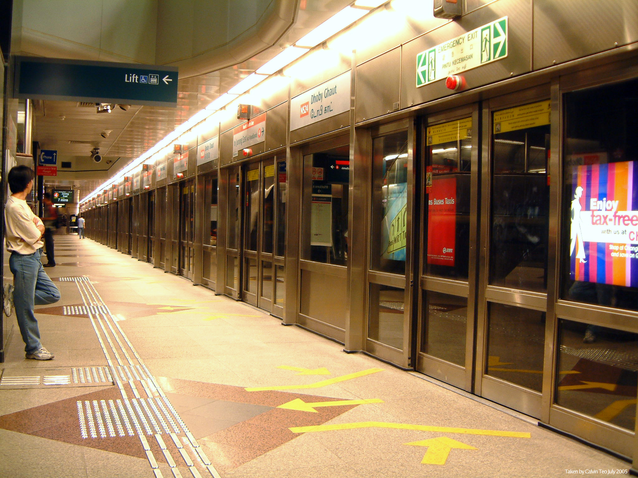 Main Mass Rapid Transit Singapore