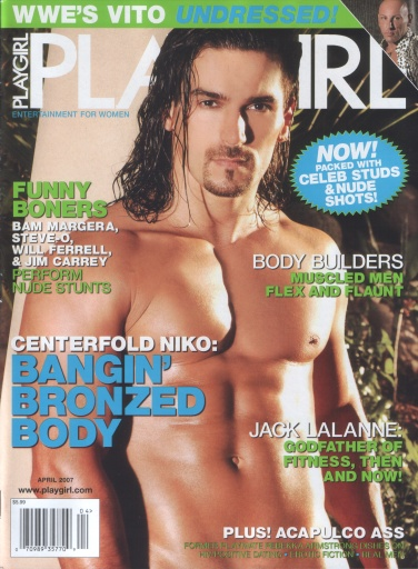 Apologise, but, playgirl dirk shafer nude sorry, that