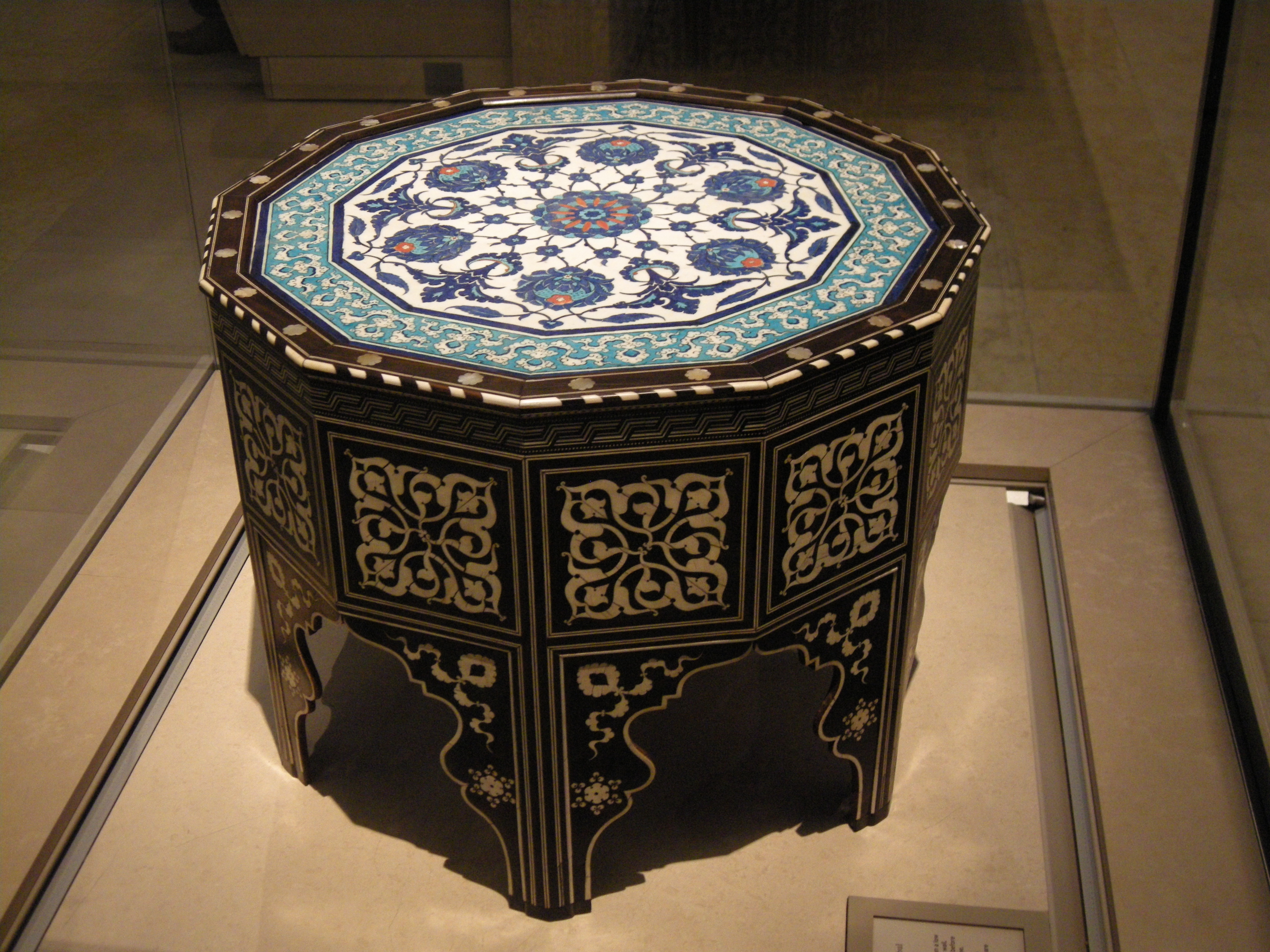 Other applied arts. Islamic art